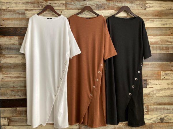 OSMOSIS(オズモーシス)/スナップスリットロングTシャツ